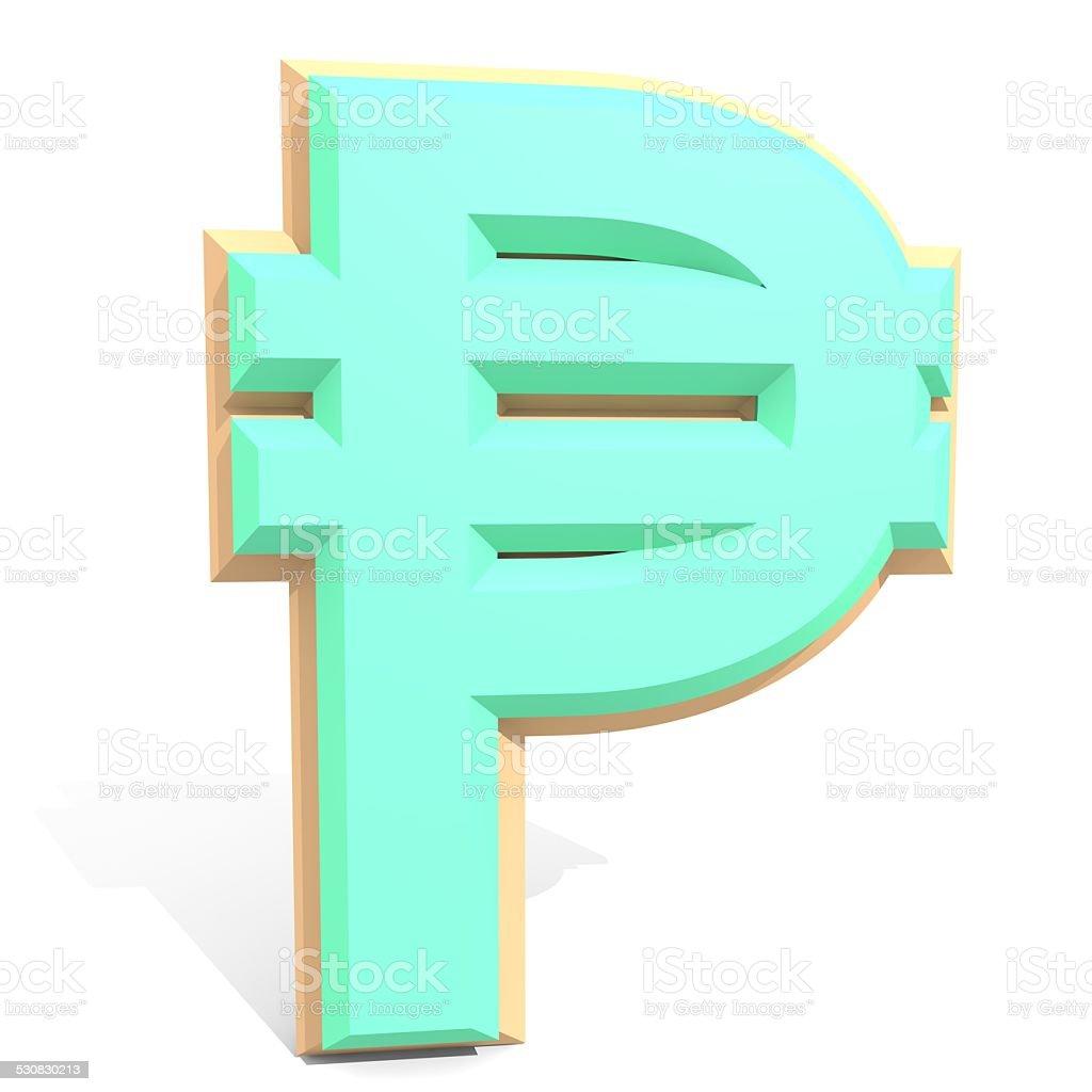 3d philippine peso sign vector art illustration