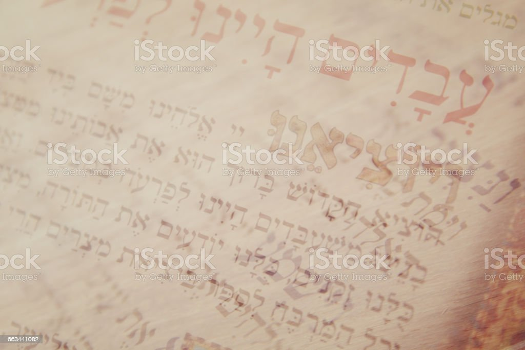 Abstract image of Judaism concept with closeup text in hebrew from the passover haggadah stock photo