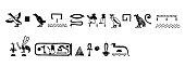 Antique illustration of ancient Egyptian hieroglyphic