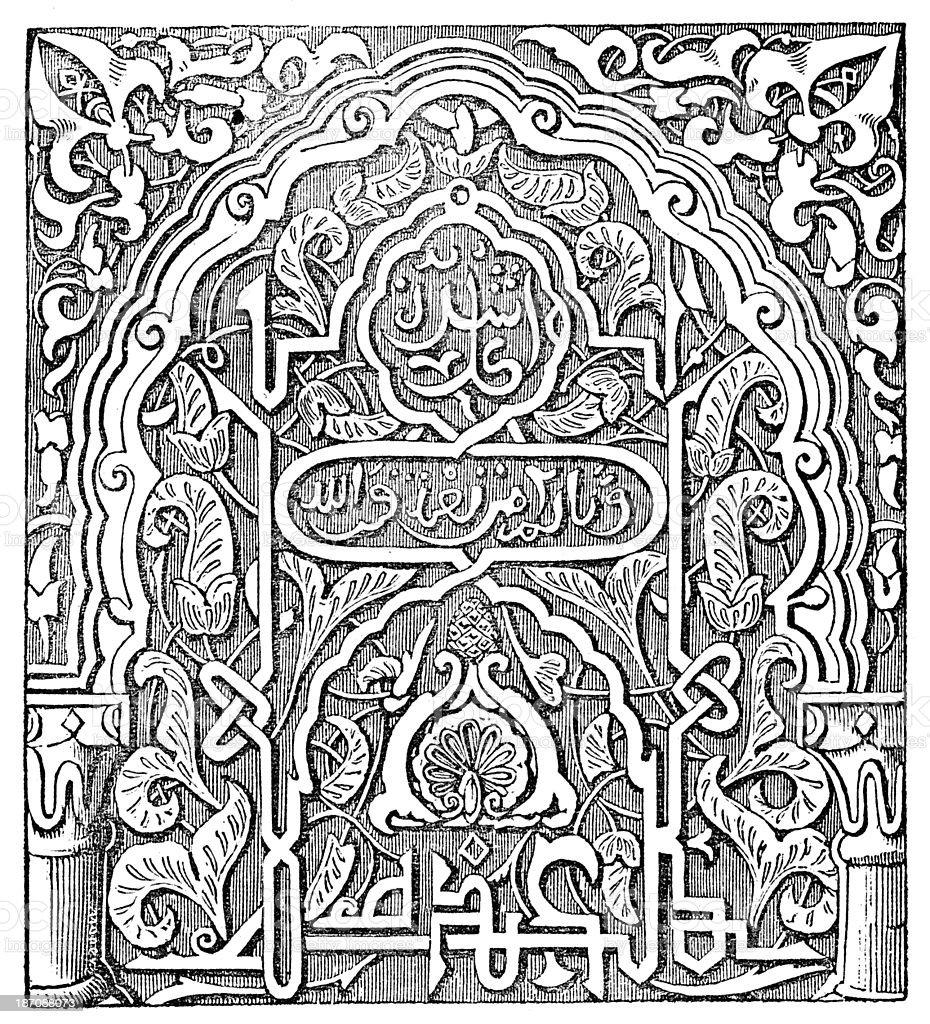 Antique illustration of Mosque Cordoba detail vector art illustration