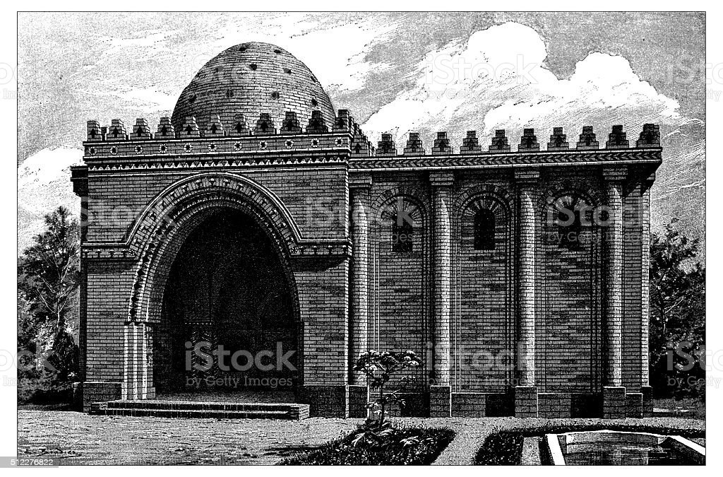 Antique illustration of traditional Persian house vector art illustration