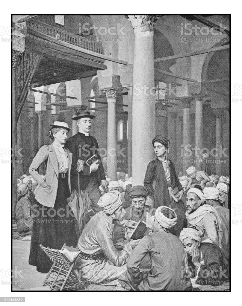 Antique photo of paintings: Theological students in Cairo University mosque vector art illustration