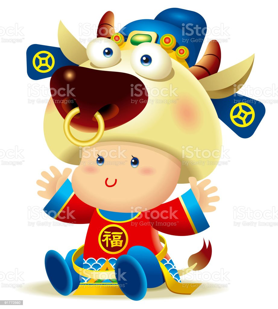 Baby CNY Lunar Ox 02 royalty-free stock vector art