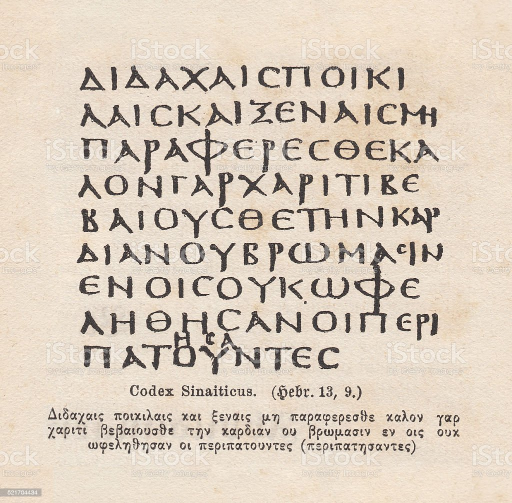 Bible manuscript, Codex Sinaiticus, facsimile, published in 1882 vector art illustration