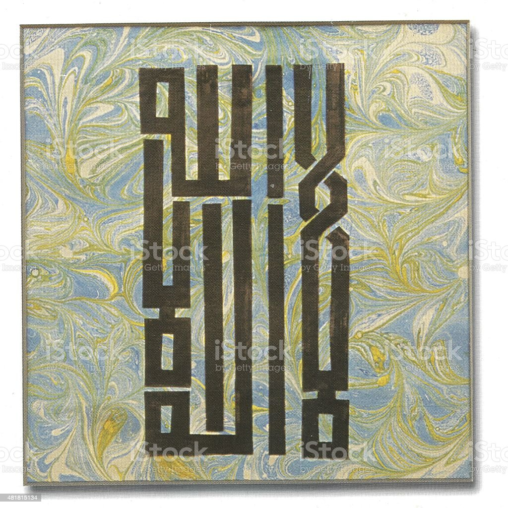 Calligraphy and Modern Art vector art illustration