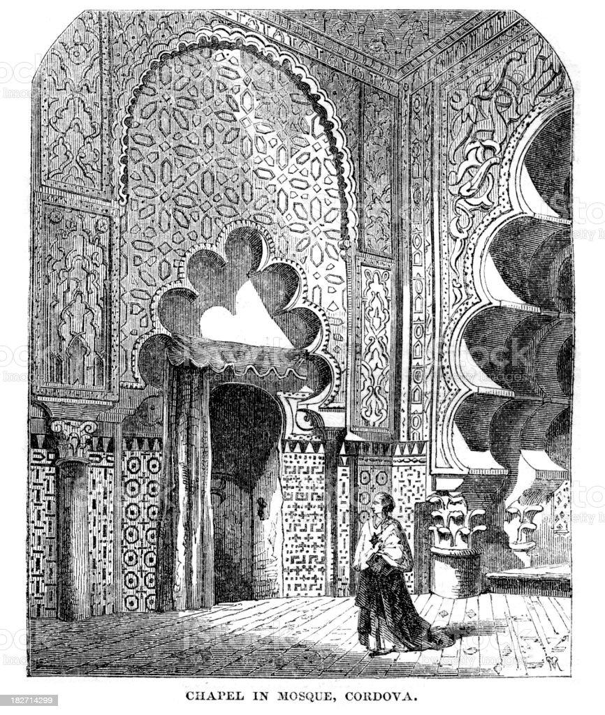 Chapel in Mosque, Cordova vector art illustration
