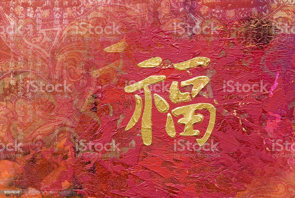 chinese artwork background royalty-free stock vector art