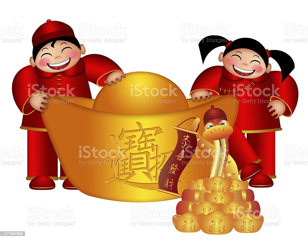 Chinese Boy and Girl Holding Gold Bar with Snake Illustrati royalty-free stock vector art