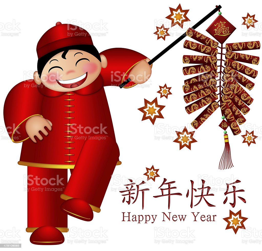Chinese Boy Holding Firecrackers Text Wishing Happy New Year royalty-free stock vector art