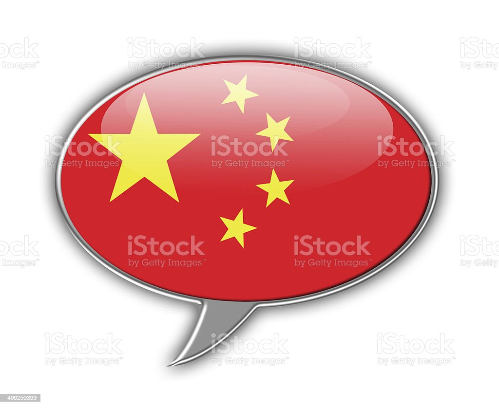 Chinese flag speech bubble. royalty-free stock vector art