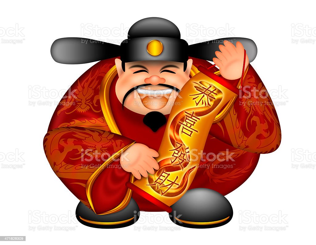 2013 Chinese Money God With Snake Scroll Wishing Good Fortune royalty-free stock vector art