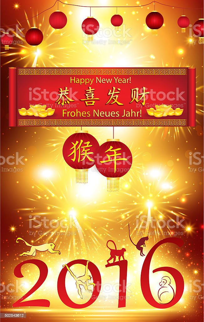 Chinese New Year greeting card. vector art illustration