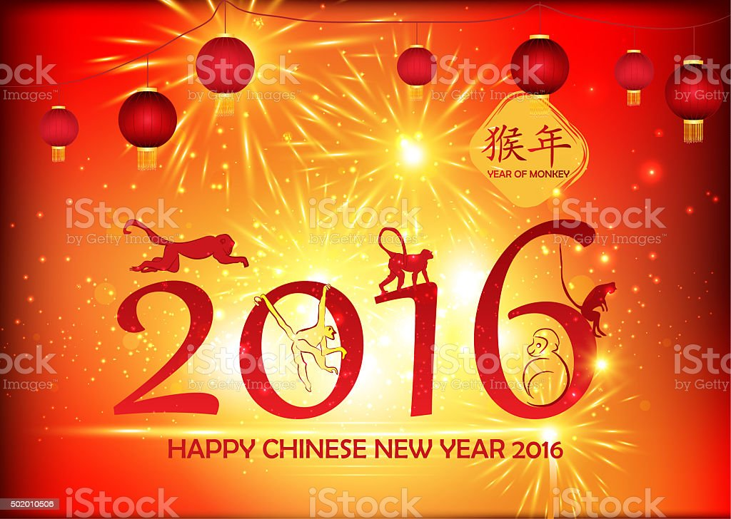 Chinese New Year of the Monkey, 2016 vector art illustration