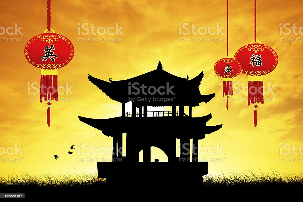 Chinese pagoda and lanterns vector art illustration