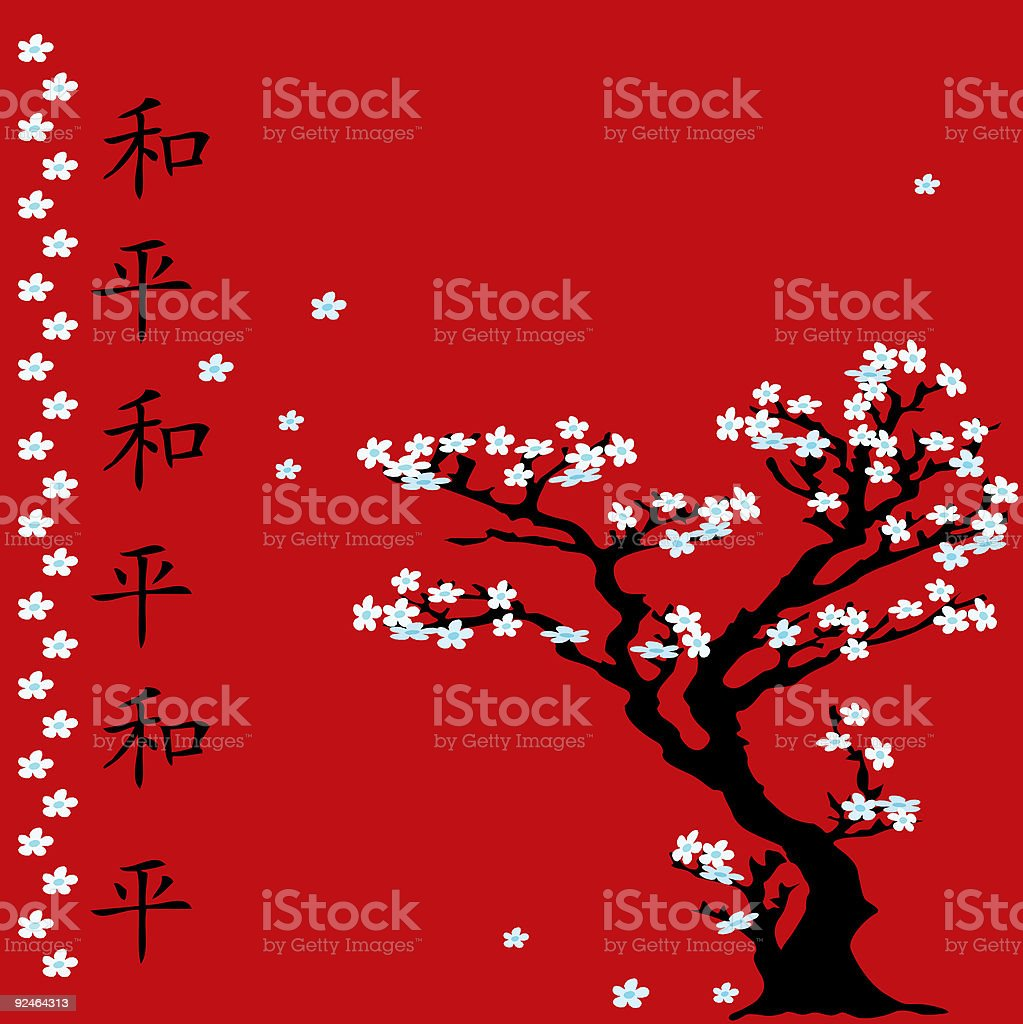 Chinese Tree With White Flowers vector art illustration