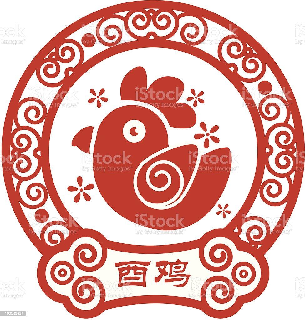Chinese Zodiac - chicken royalty-free stock vector art