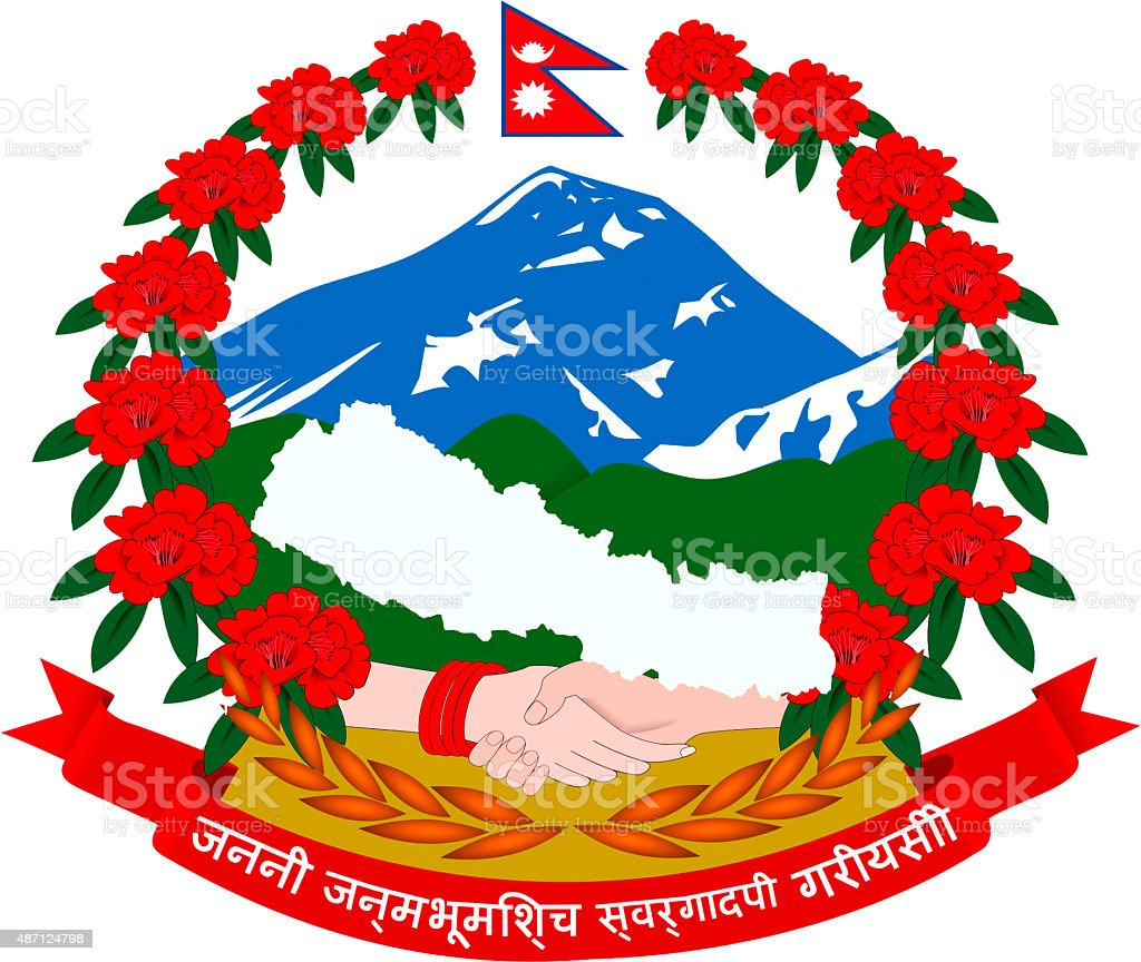 Coat of arms of Nepal vector art illustration