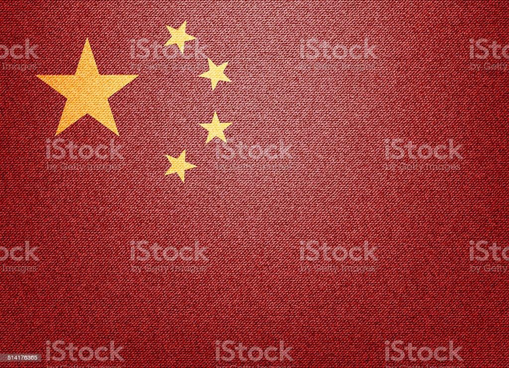 Denim China flag vector art illustration