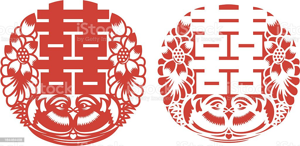 Double happiness illustration vector art illustration