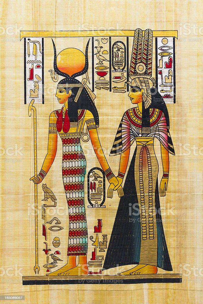 Egyptian Souvenir Papyrus royalty-free stock vector art