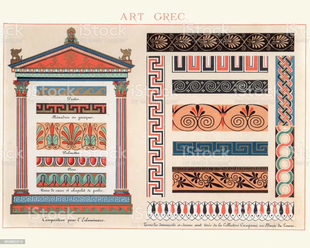 Examples of Ancient Greek Classical Decorative Design vector art illustration