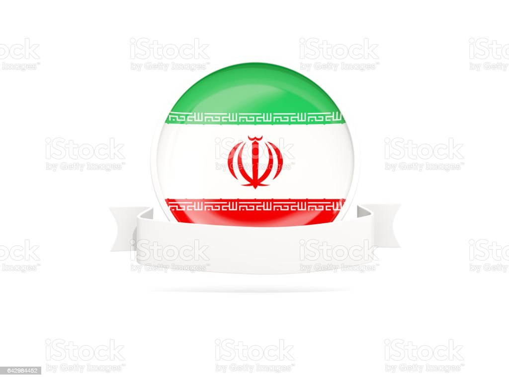 Flag of iran with banner vector art illustration
