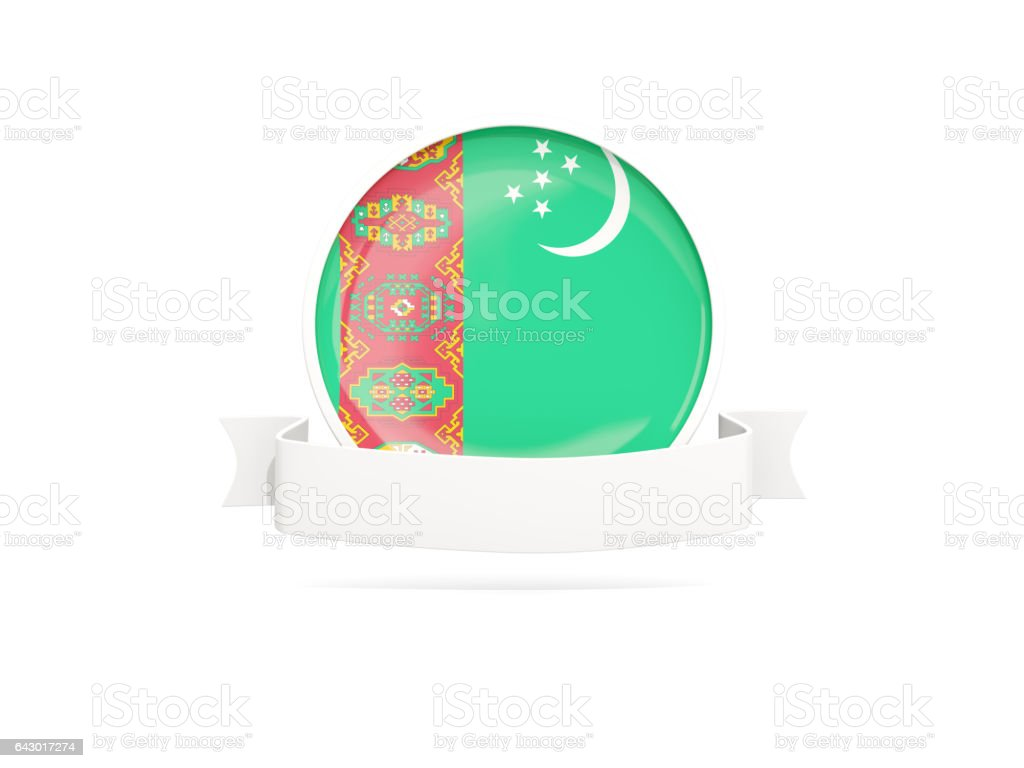 Flag of turkmenistan with banner stock photo