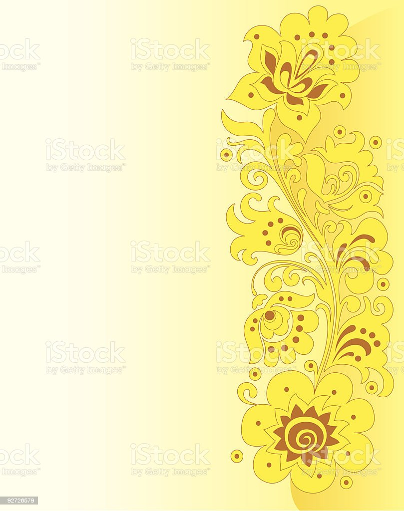 Floral Ornamental Pattern royalty-free stock vector art