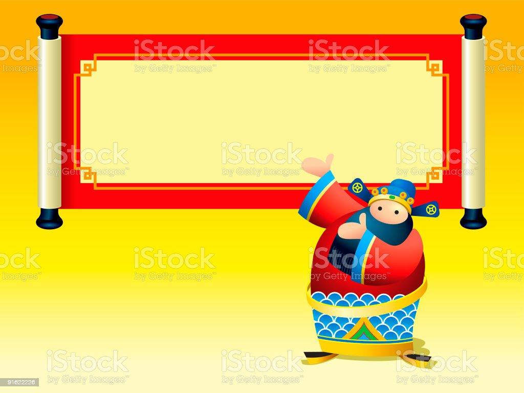 Giant Roll Banner royalty-free stock vector art