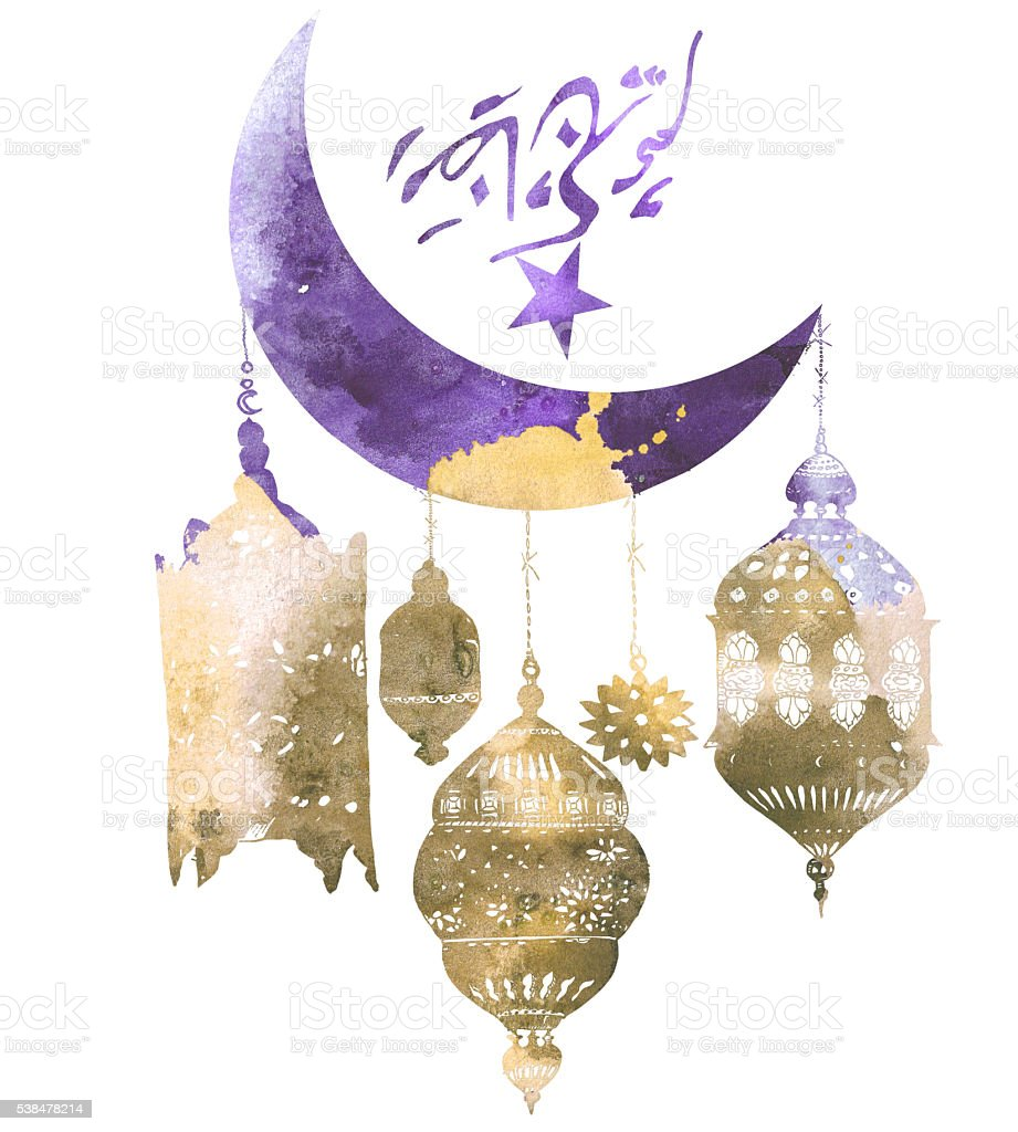 Hand drawn watercolor Ramadan background. stock photo