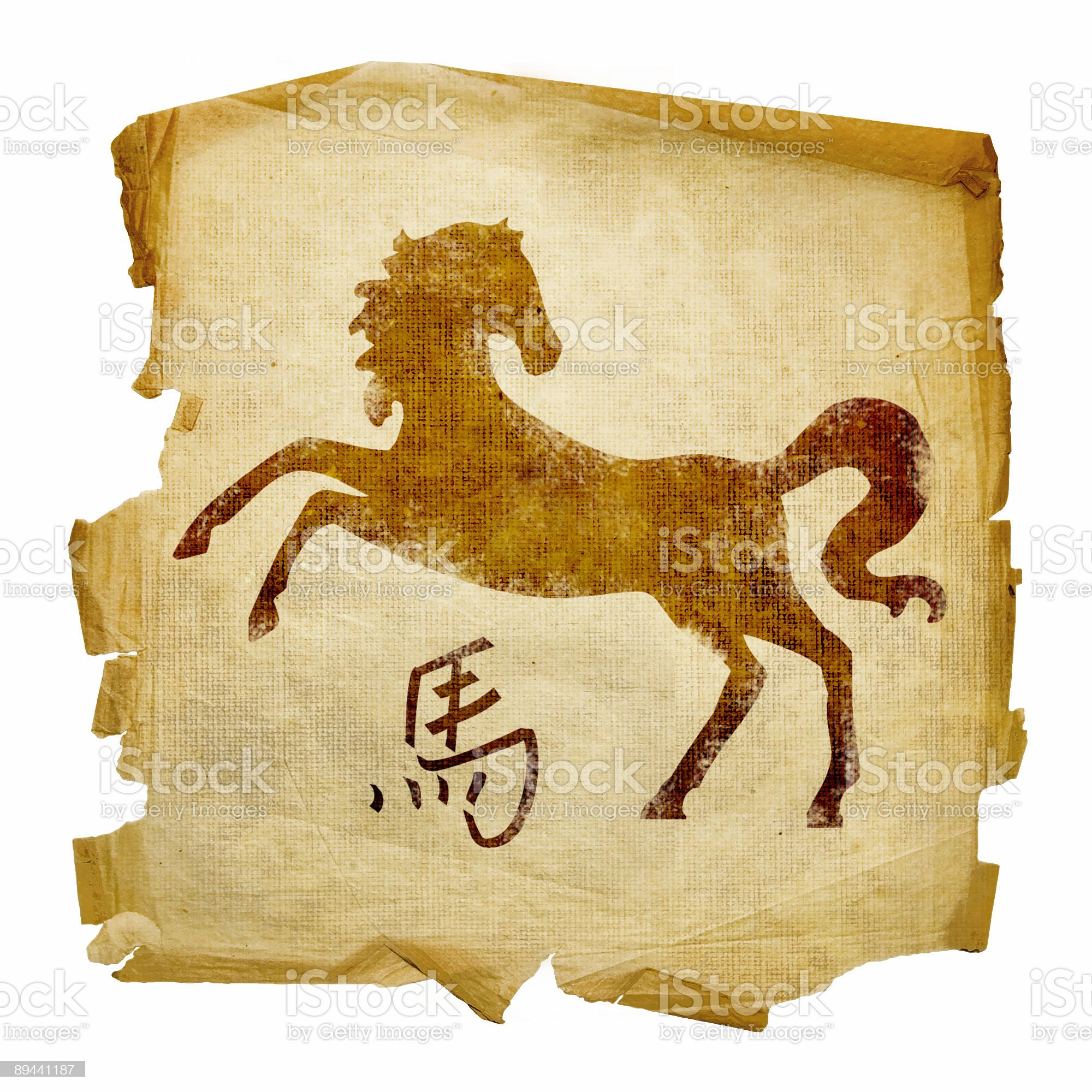Horse Chinese Zodiac icon on a piece of dilapidated paper royalty-free stock vector art