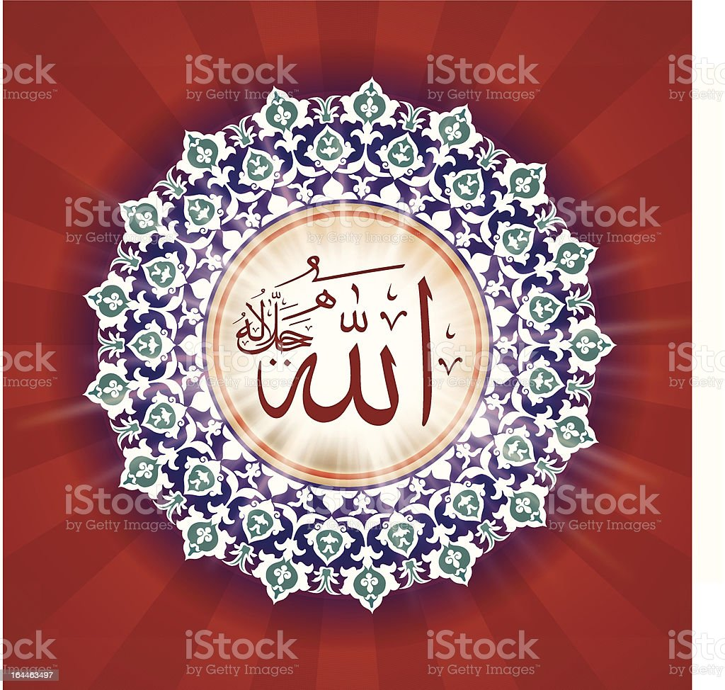 ALLAH in Arabic Calligraphy and Arabesque Floral Design vector art illustration