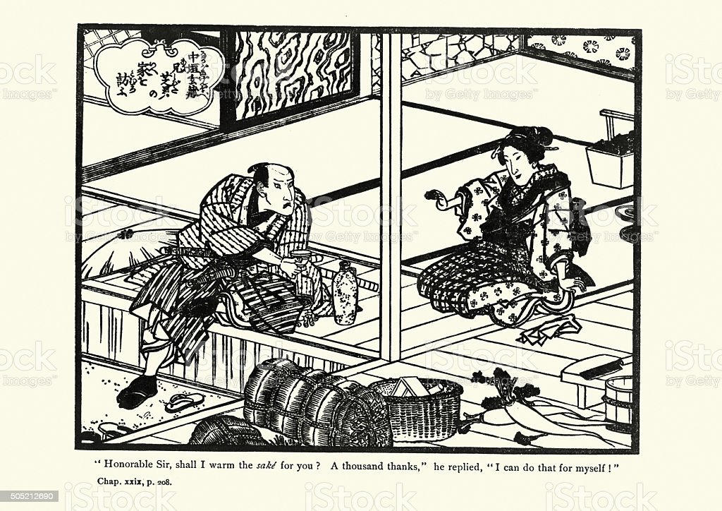 Japanese Art - The Forty seven Ronin vector art illustration