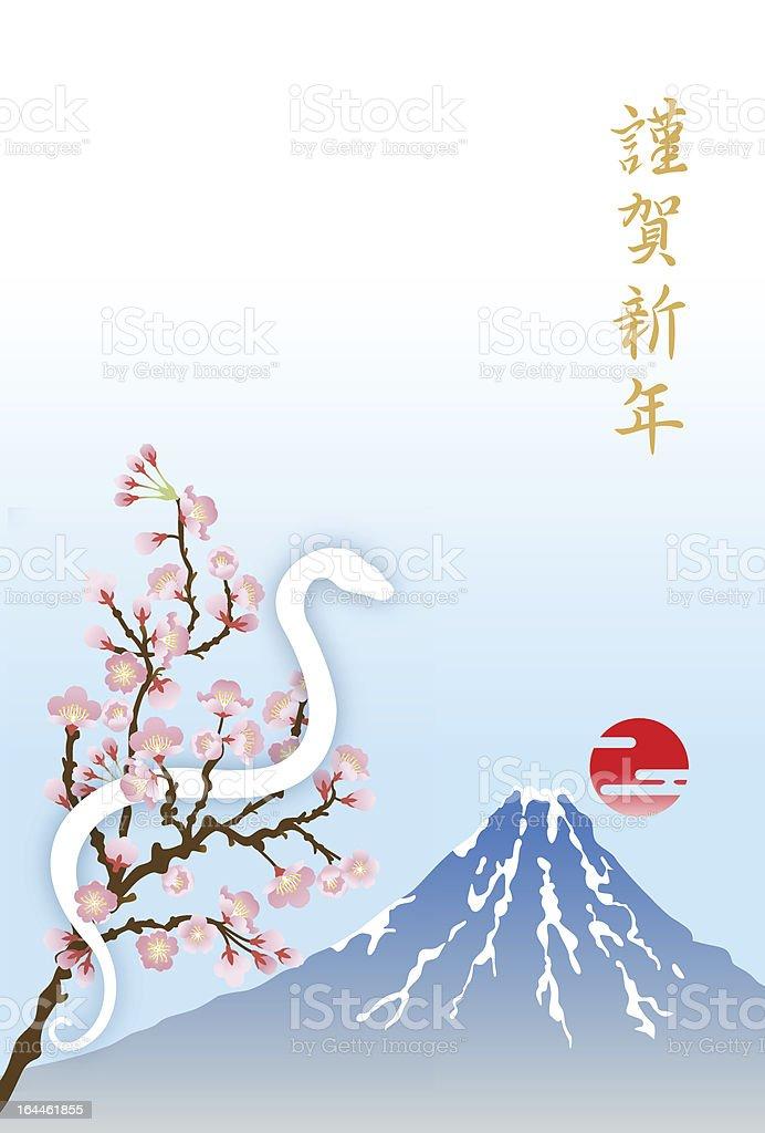 Japanese  New Year's card 2013 : white snake & Mt.Fuji royalty-free stock vector art