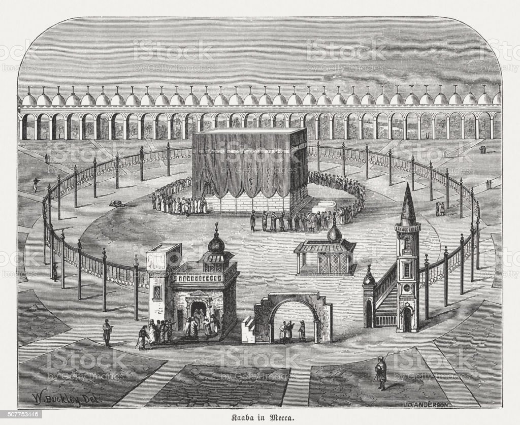 Kaaba in Mecca, wood engraving, published in 1882 vector art illustration