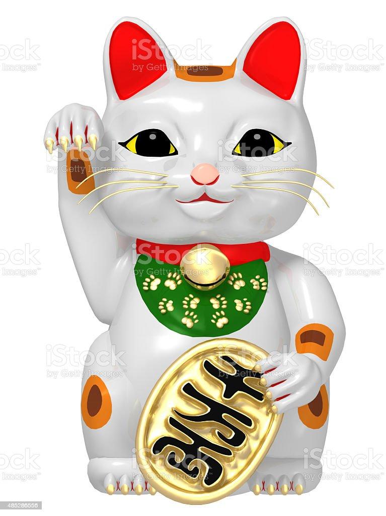 Lucky cat illustration vector art illustration