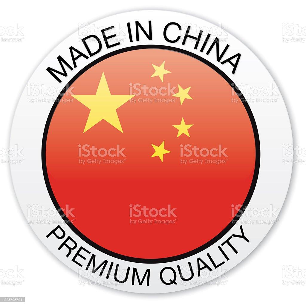 made in CHINA badge vector art illustration