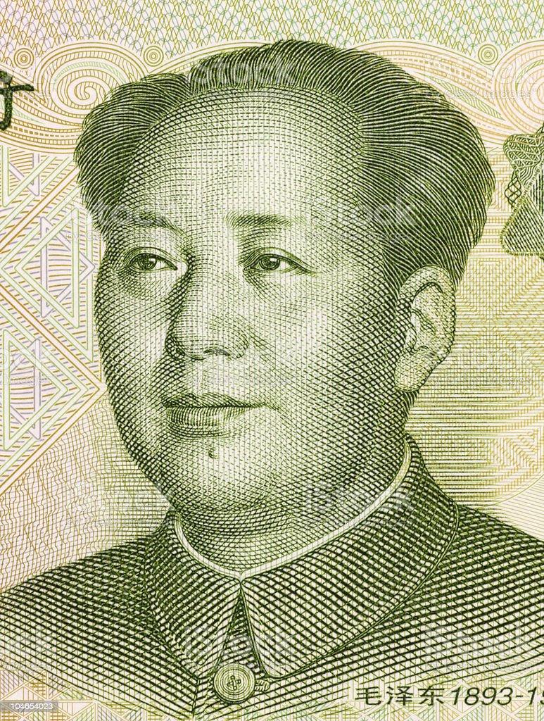 Mao Tse-Tung royalty-free stock vector art