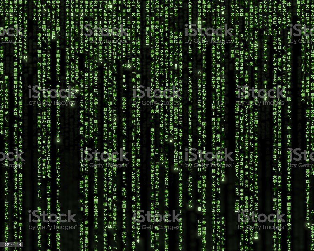 matrix code vector art illustration