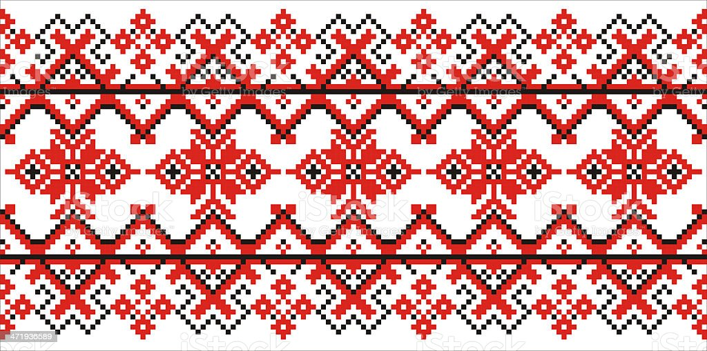 Moldovan traditional pattern vector art illustration