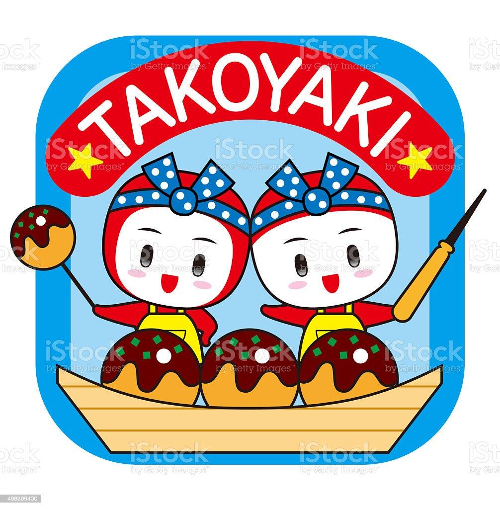 Octopus fritters(Takoyaki) and Fairy of octopus. vector art illustration