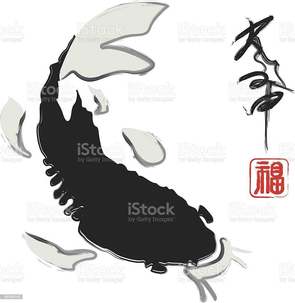 Oriental Koi Calligraphy Painting royalty-free stock vector art