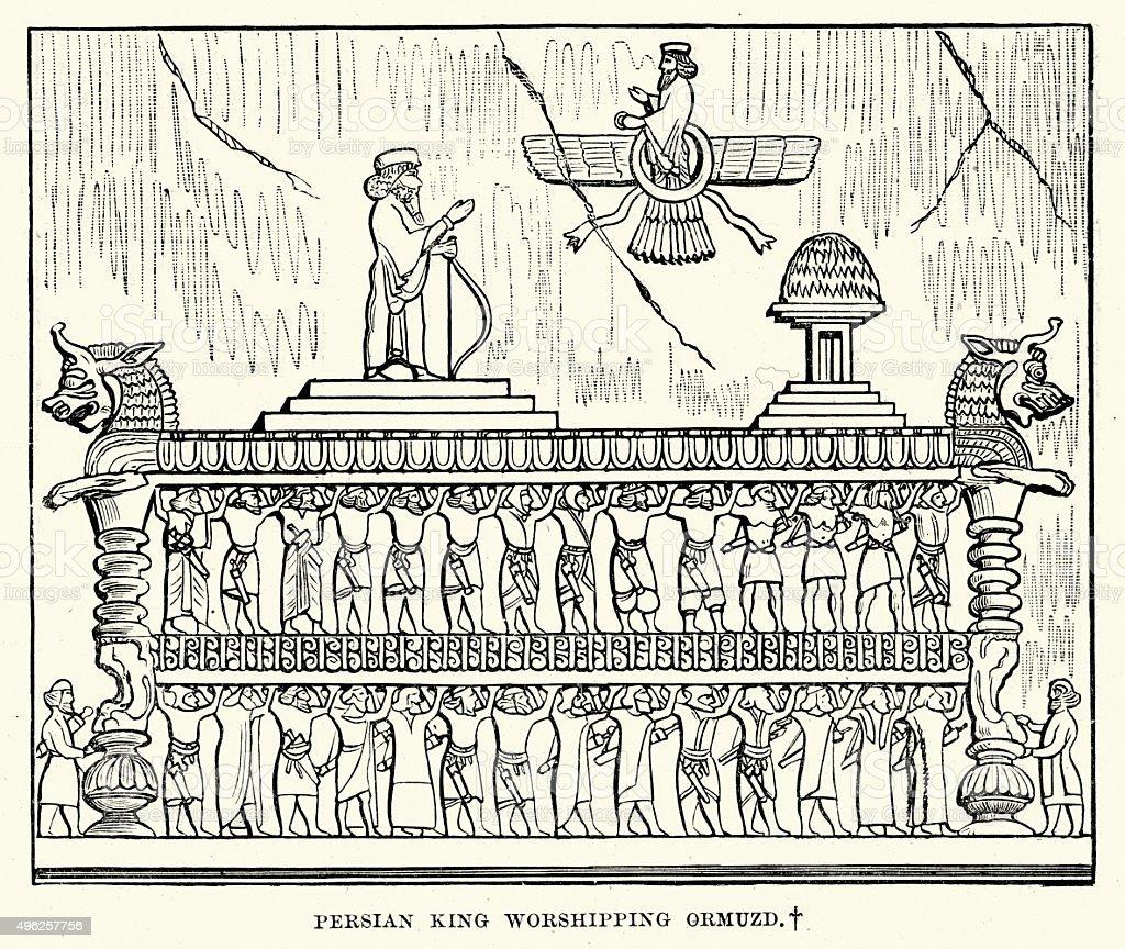 Persian King worshipping Ahura Mazda vector art illustration