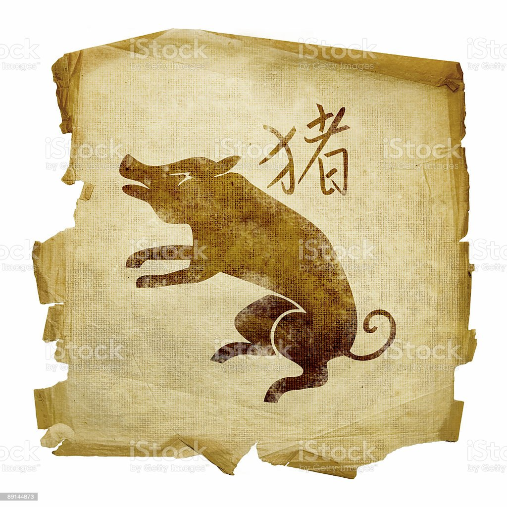 Pig Zodiac icon, isolated on white background. royalty-free stock vector art