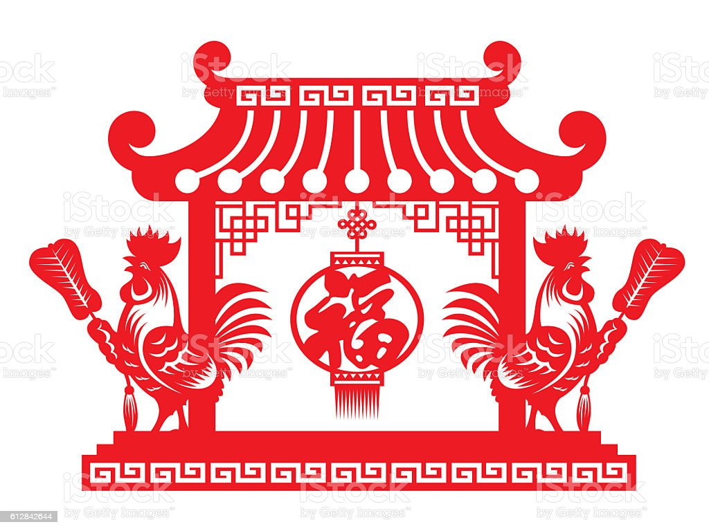 Red papercut rooster chicken hole fan  in china door zodiac stock photo