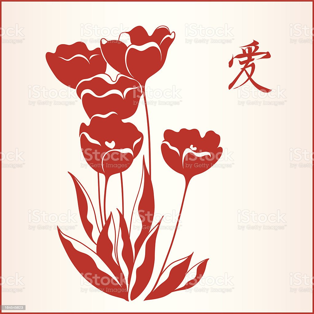 Red tulips (vector) royalty-free stock vector art