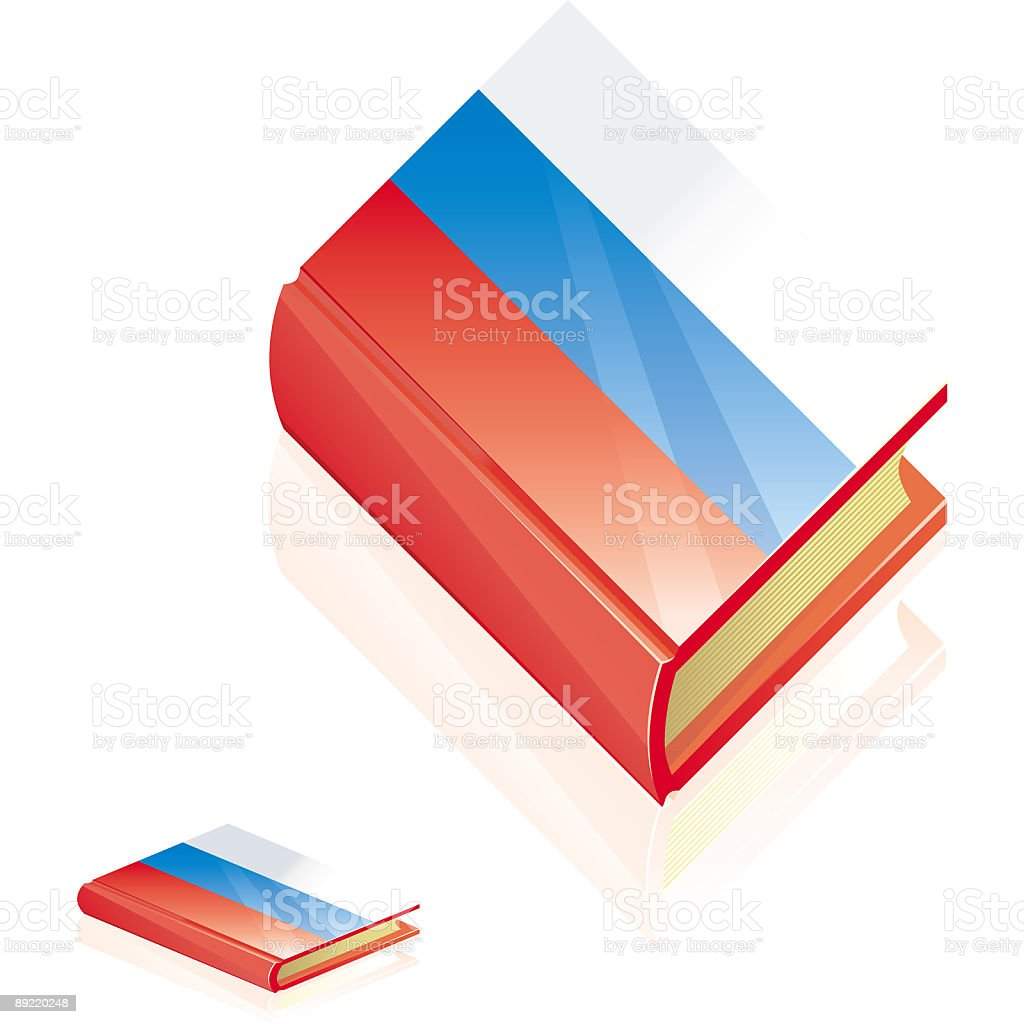 Russian Book Icon royalty-free stock vector art