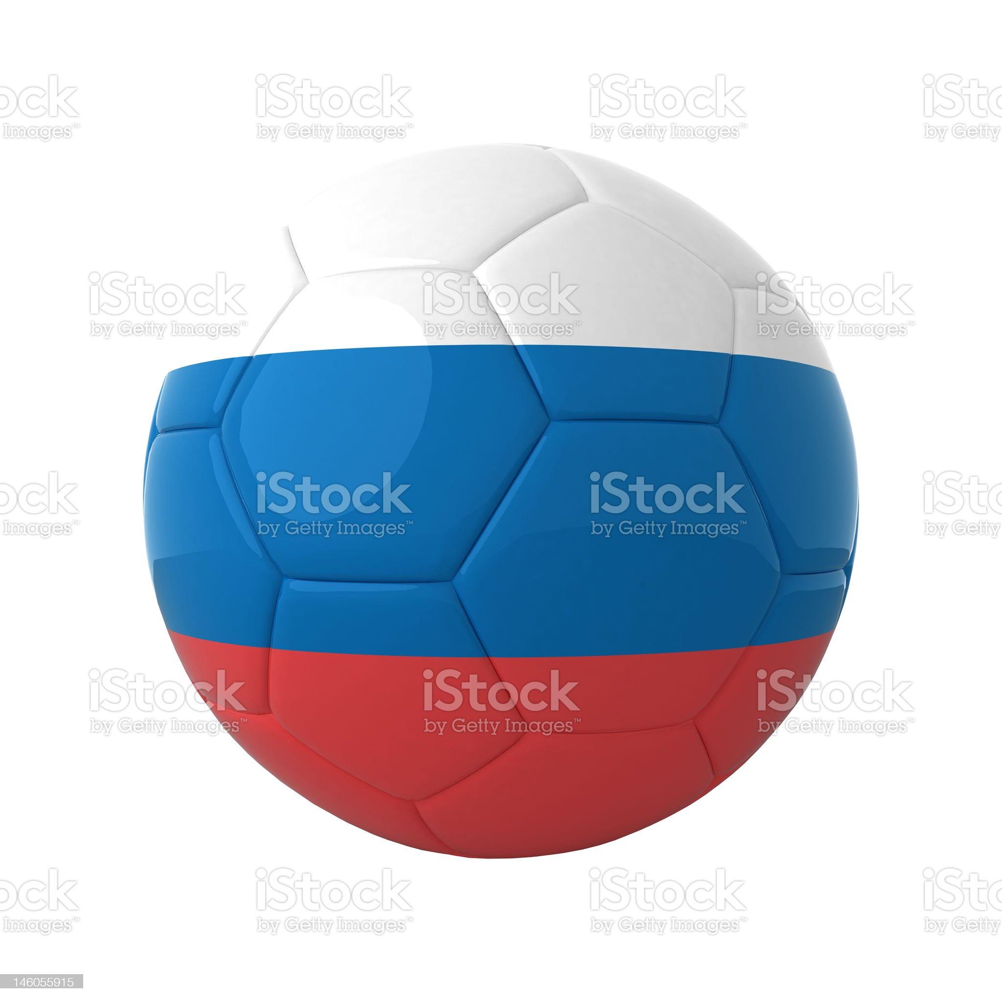 Russian soccer. royalty-free stock vector art