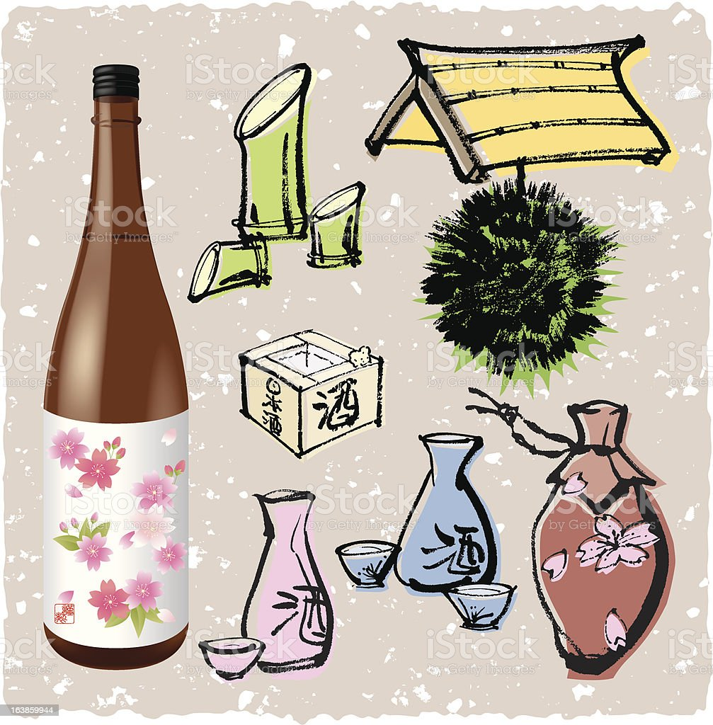 Sake (酒) vector art illustration