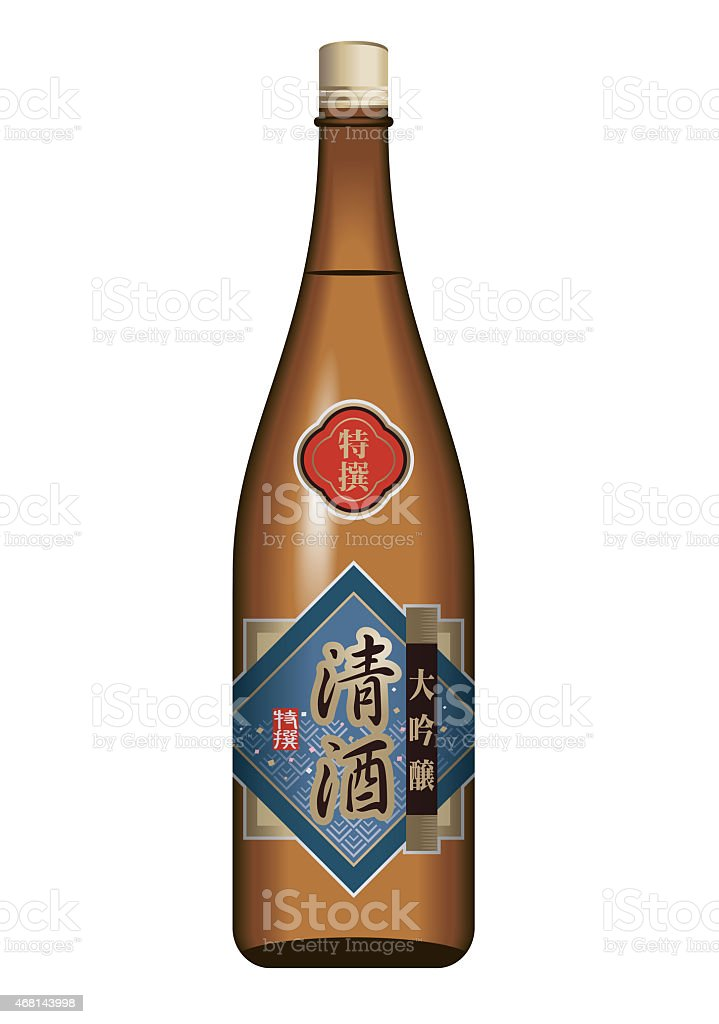 Sake. Japanese rice wine. vector art illustration